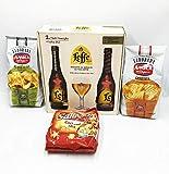 IDEA REGALO FESTA DEL PAPÀ 2021 Birra Leffe 2 Bottiglie + Calice + Patatine El Dorada Olio Oliva, Grigliata + Saltletts Mix