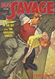 The Secret in the Sky / The Giggling Ghosts (Doc Savage, Band 16)