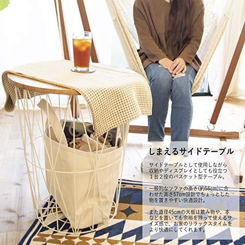 MRGJAPAN『ironetバスケットテーブル』