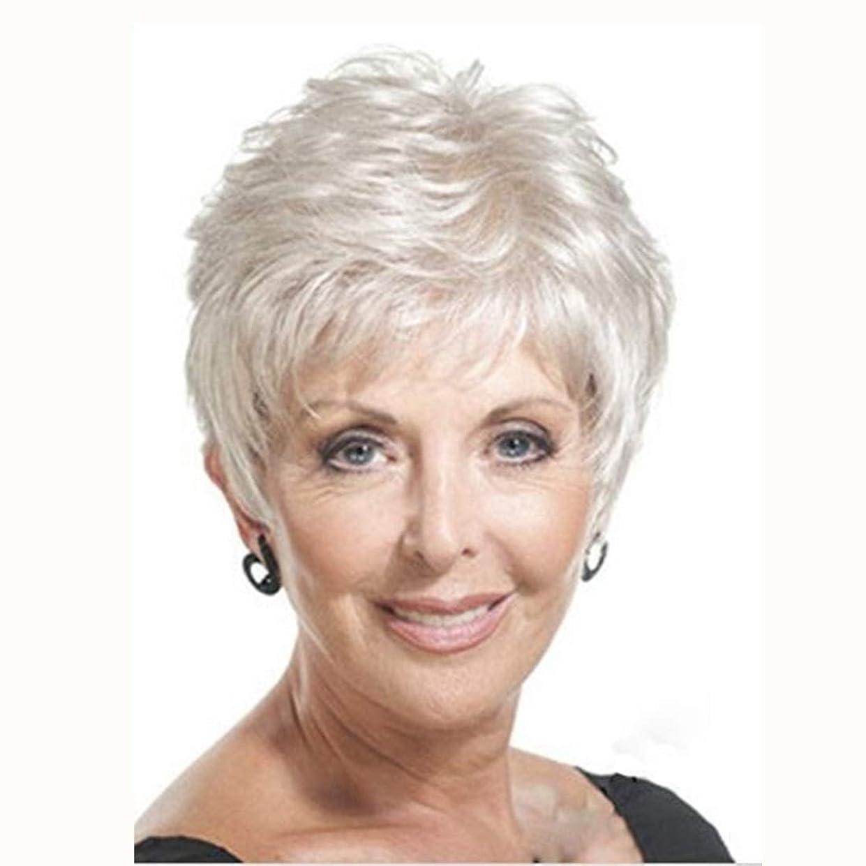 偏心貨物の間にSummerys 女性のための前髪の髪のかつらと白の短いストレートヘア耐熱合成かつら