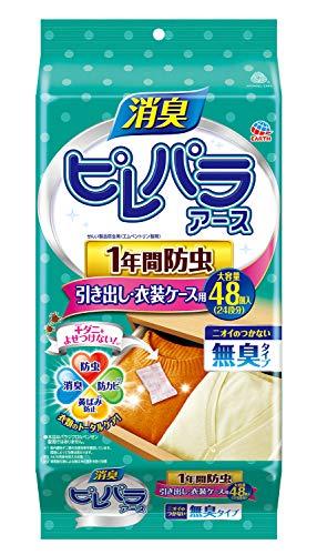 ピレパラアース 防虫剤 1年用 無臭タイプ [引き出し・衣装ケース用 48包入]