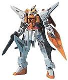 Kyrios Gundam 00 First Grade (FG) Model Kit 1/144 Scale