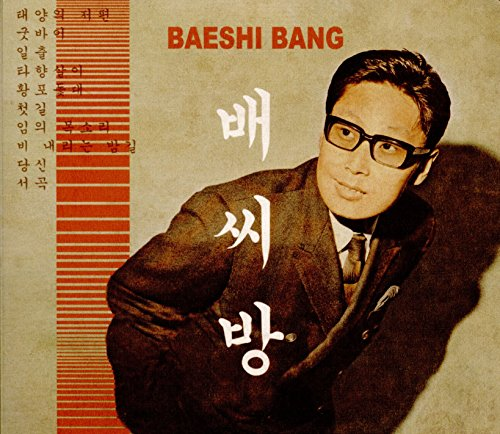 Baeshi Bang - Vintage K-Pop Revisited