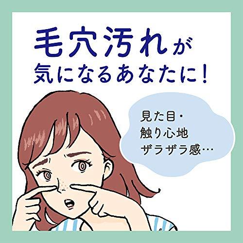 【Amazon.co.jp限定】ビオレおうちdeエステ洗顔ジェルなめらか240g気分すっきりリラックスアロマの香り240g(通常サイズ1.6倍)