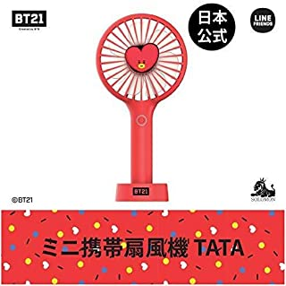 公式 BT21 2019年 BT21 MINI HANDY FAN ミニ 携帯扇風機 (TATA)