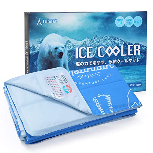 【塩の力で体感温度-8℃】クールマット 塩で冷やす 敷きパッド 瞬間冷却 tobest 接触冷感 冷却 涼感 完全防水 80x140cm