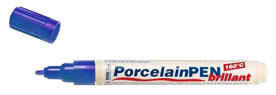 Creativ Glass & Porcelain Markers, 2-4 mm line, dark blue, opaque, 1 pc
