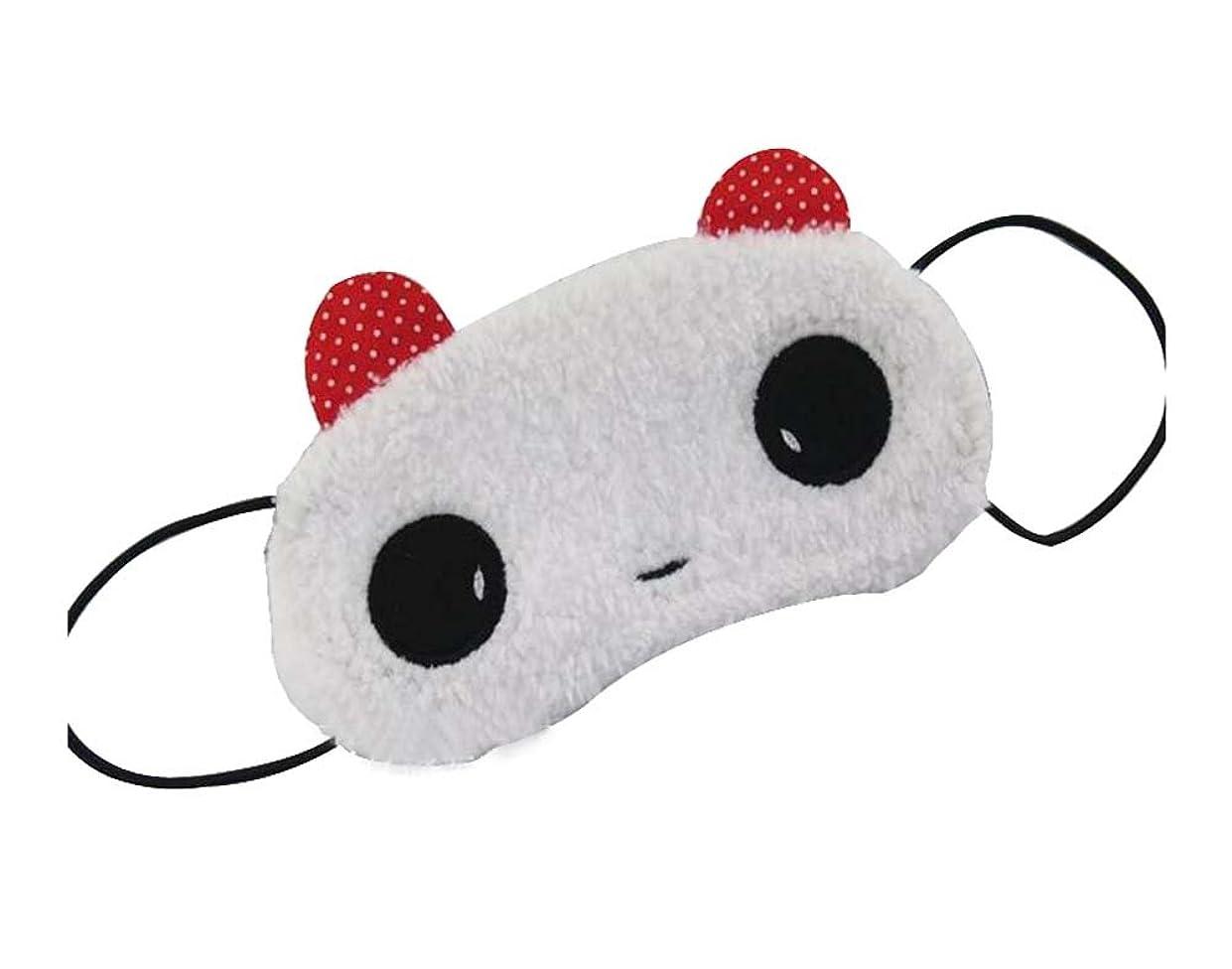 アルファベット遅滞場合素敵な子供の目のマスクGirl's Hairy Eyeshades、Cute Panda