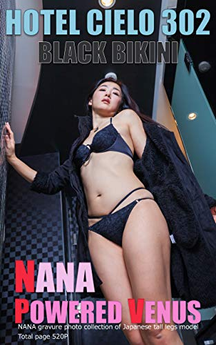 HOTEL CIELO 302 BLACK BIKINI (Japanese Edition)