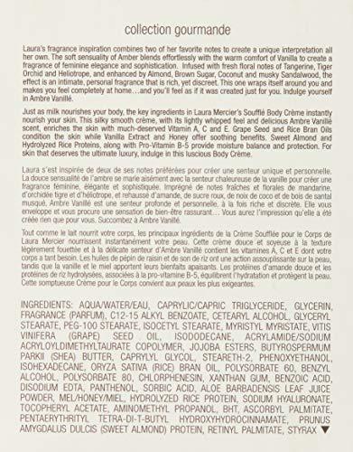 『ローラ メルシエ ホイップトボディクリーム』の5枚目の画像