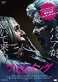 フォロイング[DVD]