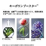 オルビス(ORBIS) オルビスユー 3ステップセット タオル付(洗顔料+化粧水+保湿液)