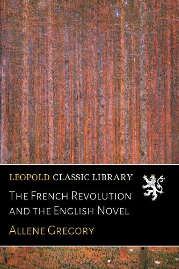 ベアリングサークル工場計算するThe French Revolution and the English Novel