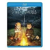 ジョバンニの島 Blu-ray 通常版