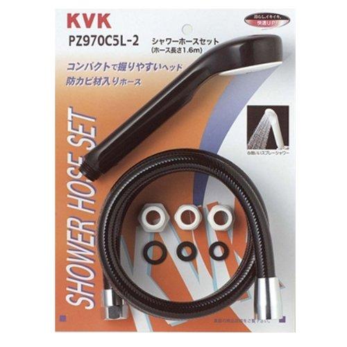 KVK ケーブイケー シャワーセット黒1.6m 【PZ970C5L-2】