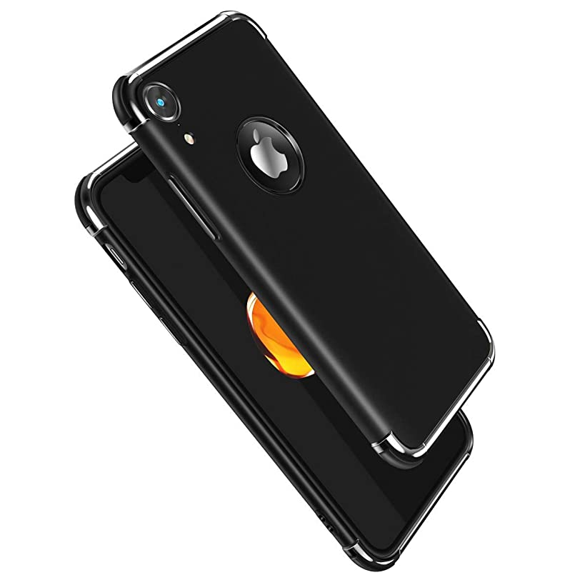 iPhone XR Case, Meifigno 3 in 1 Hybrid Stylish Case,[100% Compatible with Wireless Charging], Urtal Silm Soft TPU & Hard PC Frames Compatible for Apple iPhone 6.1