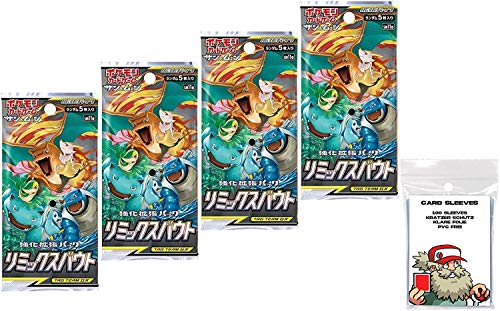 Originale Pokemon Japanische SM11a Sonne & Mond Remix Bout + 100 Sleeves für Pokemon Karten