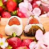 ホワイトデー お返し ありがとう 感謝 お節句 ひなまつり 内祝 御礼 いちご桜餅 いちご大福セット 8ヶ