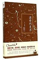 Chocolate(Hardcover)