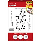 Best Japanese Diet Pills - なかったコトに! Calorie Buster 30 Days Japanese Herbal Diet Review