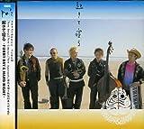 Okiteneru-Funny Day & Hard Night- by Pe'z (2007-03-28)