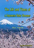 The Life and Times of a Japanese Baby Boomer