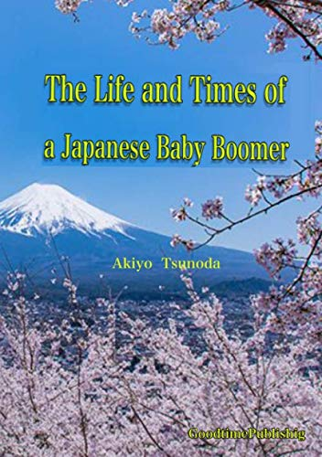 The Life and Times of a Japanese Baby Boomerの詳細を見る
