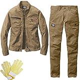 上下セット ジャケット カーゴパンツ 作業服 通年 防縮 クレイジーストレッチ 軍手1双付き 661 662《005-661-662-グ》 (23‐カーキ, LL)