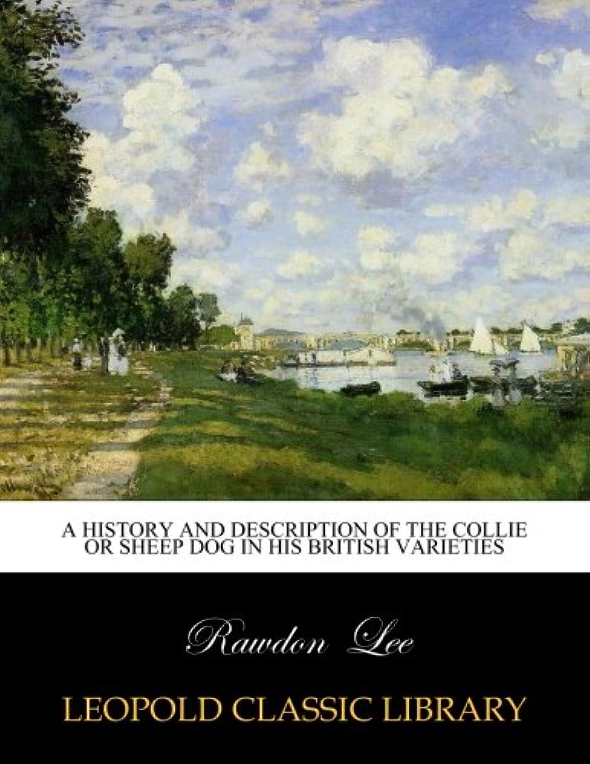申し立てられたサークル航空機A history and description of the collie or sheep dog in his British varieties