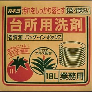 【まとめ買い】カネヨ石鹸 台所用洗剤バック?イン?ボックス 業務用台所用洗剤 18L ×2セット