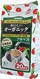 アバンス おいしいオーガニックドリップコーヒー アロマ20 140g