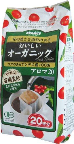 アバンス おいしいオーガニックドリップコーヒー (7g×20P)×2個