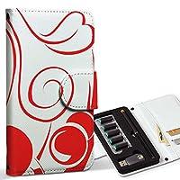 スマコレ ploom TECH プルームテック 専用 レザーケース 手帳型 タバコ ケース カバー 合皮 ケース カバー 収納 プルームケース デザイン 革 ラブリー フラワー ハート 赤 004635