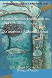 Hadiya Hussein: I Apologize on Your Behalf (Aa'atathiro Niyabatan Ankka): Short Stories: A Bilingual Reader