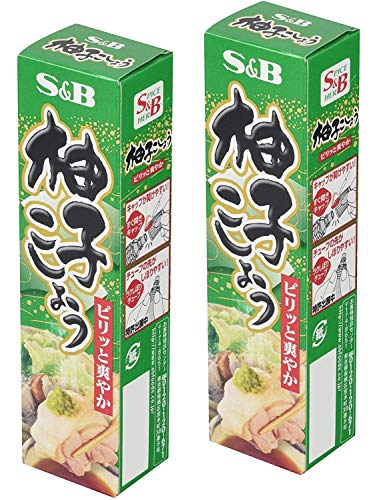 S & B Yuzu Kosho, Paste aus Yuzu-Zitrusfrüchten und grünem Pfeffer, japanisches Gewürz, 2 x 40 g Set