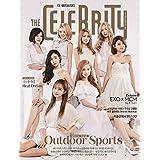 THE CELEBRITY(ザ・セレブリティ)2015年7月号(韓国版)/少女時代(Girls' Generation)インタビュー内容 【韓国雑誌】