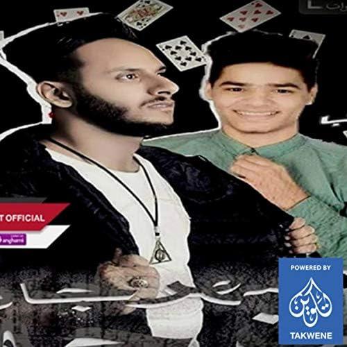 تيم ملوك الطرب  احمد كزانوفا & كرم البوب