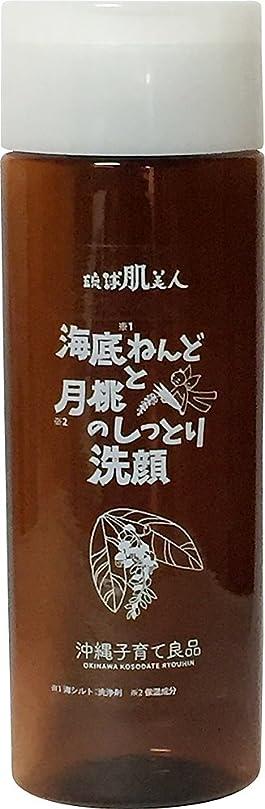 わかりやすい欠陥重量沖縄子育て良品 海底ねんどと月桃のしっとり洗顔 170ml