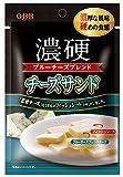 QBB QBB 濃硬チーズサンド ブルーチーズブレンド 35g 1袋