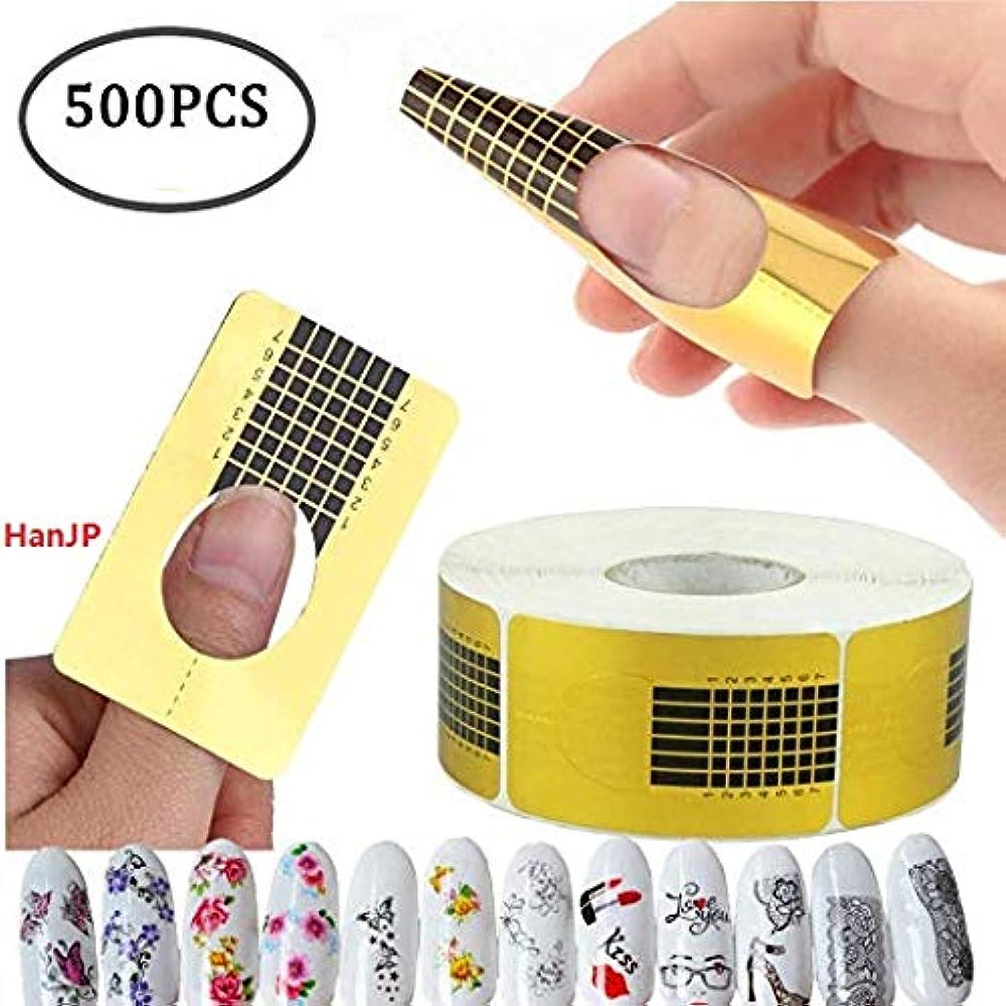 ラメふくろう縮れた500ピース1ロールネイルアートスタイリングのヒント拡張ガイドフレンチdiyツールアクリルジェルポリッシュUVジェルツールゴールデンホースシュー形状ネイル形状ステッカーマニキュア装飾 500pcs 1 Roll Nail Art Styling Tips Extension Form Guide Golden Horseshoe Shape Nail Shape Stickers