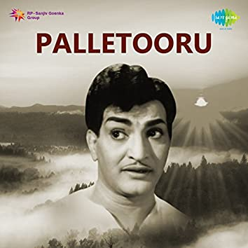 Palletooru (Original Motion Picture Soundtrack)