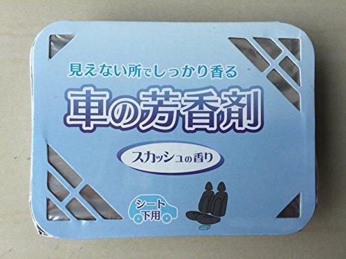 Japan Import–Auto Duft Parfüm Lufterfrischer Geschenk Diffusor weiß Moschus