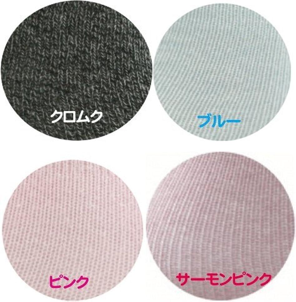 タクト力学ペット指なし健康ソックス レギンス(指なしかかと開き) サイズ?フリー カラー4色 (ピンク)