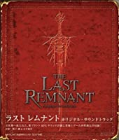 Last Remnant by Various Artists (2008-12-10)