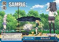 ヴァイスシュヴァルツ PI/SE36-30 勝負の結末 (C コモン) Fate/kaleid liner Prisma☆Illya プリズマ☆ファンタズム