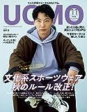 UOMO (ウオモ) 2020年11月号 [雑誌]