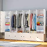 JYYG Portable Wardrobe Closets 14'x18' Depth Bedroom Armoire, Clothes Storage Organizer, 24 Cubes