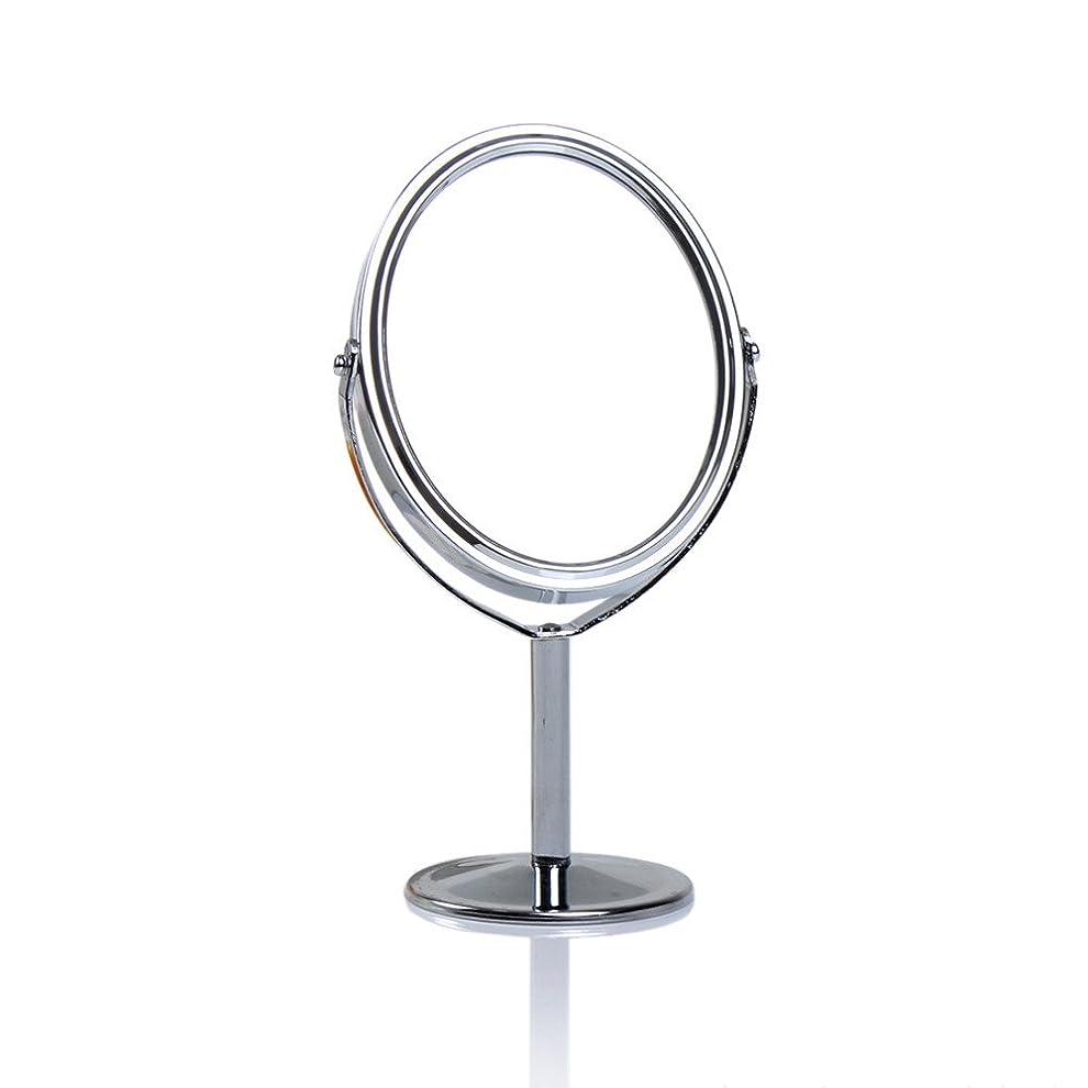 スタック破産日付付きDream 化粧鏡 両面 化粧ミラー 美容鏡 卓上鏡 浴室鏡 女優ミラー 防水 (B)