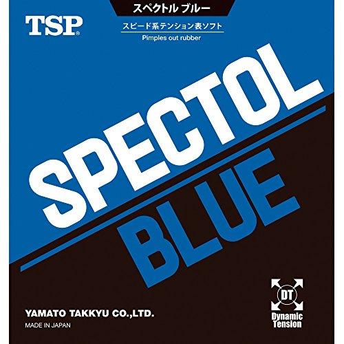 TSP Belag Spectol Blue, rot, 1,8 mm