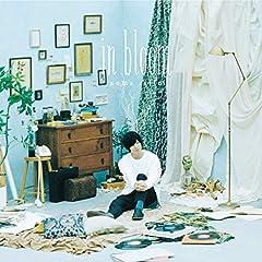 斉藤壮馬「パレット」のCDジャケット